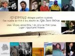 Atmosferas: diálogos poético-musicais