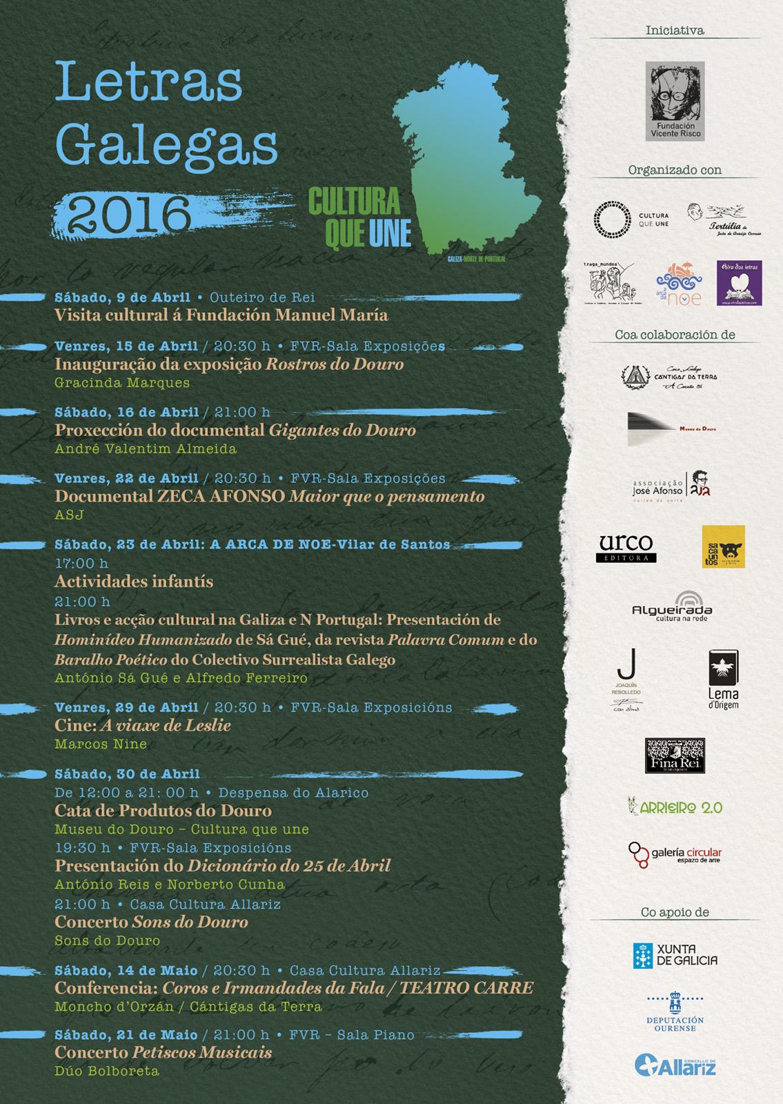 Cultura que une: Letras Galegas 2016